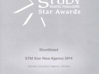 STM shortlisted